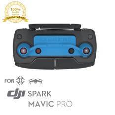 โปรโมชั่น ตัวล็อครีโมท Dji Mavic Pro Spark ฟ้า Dji ใหม่ล่าสุด