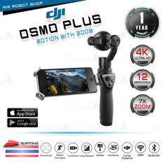 DJI OSMO Plus / 4K Camera / Gimbal / 7x Zoom