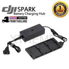 ขาย Dji Spark Battery Charging Hub ฮับสำหรับชาร์จแบตเตอรี่โดรนรุ่น Spark ชาร์จได้ 3 ก้อนพร้อมกัน ถูก