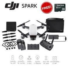 ซื้อ Dji Spark Combo Set White โดรนถ่ายภาพขนาดเล็ก สั่งงานด้วยท่าทาง สีขาว แถมฟรี Sandisk 32 Gb ถูก กรุงเทพมหานคร