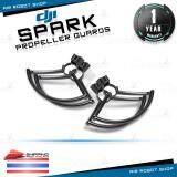 ราคา Dji Spark Propeller Guards อุปกรณ์เสริม ป้องกันปีกสำหรับ Spark Dji เป็นต้นฉบับ