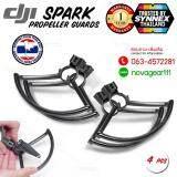 ราคา Dji Spark Propeller Guards อุปกรณ์เสริม ป้องกันปีกสำหรับ Spark Warranty From Synnex เป็นต้นฉบับ Dji