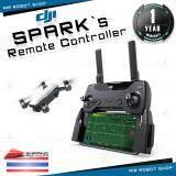 ซื้อ รีโมท สำหรับ Dji Spark Remote Controller For Spark ใน กรุงเทพมหานคร