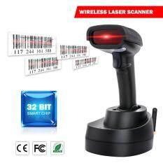 Djshop เครื่องสแกนบาร์โค๊ตไร้สาย Wireless Barcode Scanner รุ่น Nt 5800 สีดำ ใน กรุงเทพมหานคร