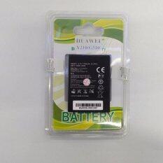 ขาย Donna Phone Meago แบตเตอรี่ สำหรับ Huawei Y210 G510 ไทย ถูก
