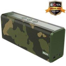 ราคา Doss Soundbox Color แบบพกพา ไร้สาย ลำโพงบลูทู ธ ราคาถูกที่สุด