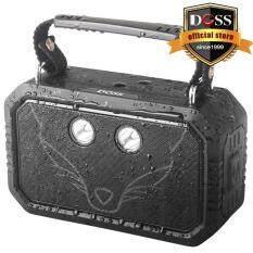 ทบทวน Doss Traveler Ip66 Rugged Waterproof Portable Wireless Bluetooth Outdoor Speaker Doss