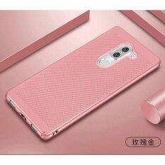 ราคา Dotted Breathable Ultra Thin Pc Phone Case For Huawei Gr5 2017 Rose Gold Intl ใหม่ ถูก