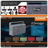 ซื้อ Dpower ลำโพงบลูทูธรุ่น A06 ช่องเล่นเพลง Usb เม็มการ์ด เสียงดัง เบสหนัก ไซด์กลาง Dpower ถูก