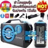 โปรโมชั่น Dpower ลำโพงบูลทูธ Bluetooth Fm 30W รุ่น K52B Dpower