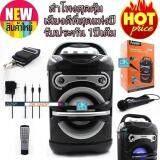 ซื้อ Dpower ลำโพงบูลทูธ Bluetooth Fm 30W รุ่น K8M ออนไลน์ ปทุมธานี