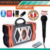 ขาย Dpower ลำโพง บูลทูธ Speaker Bluetooth K56 ดำ ส้ม ใหม่