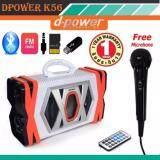ซื้อ Dpower ลำโพง บูลทูธ Speaker Bluetooth K56 ดำ ส้ม Dpower ถูก
