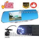 ราคา Dpower กล้องติดรถยนต์ Vehicle Blackbox Dvr Full Hd รุ่น Xh302 ใหม่ล่าสุด