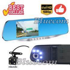 ซื้อ Dpower กล้องติดรถยนต์ Vehicle Blackbox Dvr Full Hd รุ่น Xh302 ถูก