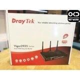 ซื้อ Draytek Vigor2925 Dual Wan Gigabit Load Balance Router ใหม่ล่าสุด