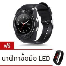 Dream นาฬิกาโทรศัพท์ Smart Watch รุ่น V8 Phone Watch (สีดำ)แถมฟรี นาฬิกา LED ระบบสัมผัส (คละสี)