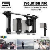 ซื้อ ลดเพิ่มอีก 30 Dreamgrip รุ่น Evolution Pro อุปกรณ์สำหรับถ่ายวีดีโอด้วยมือถือ ช่วยลดการสั่นสะเทือน ให้ได้ภาพสวยเหมือนมืออาชีพ N A ออนไลน์