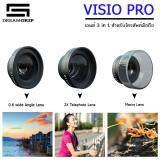 โปรโมชั่น ลดเพิ่มอีก 30 Dreamgrip รุ่น Visio Pro ชุดเลนส์สำหรับมือถือ มี 3 ขนาด Wide Angle Lens Telephoto Portrait Lens Macro Lens ใน กรุงเทพมหานคร