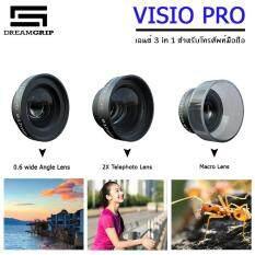 ซื้อ ลดเพิ่มอีก 30 Dreamgrip รุ่น Visio Pro ชุดเลนส์สำหรับมือถือ มี 3 ขนาด Wide Angle Lens Telephoto Portrait Lens Macro Lens