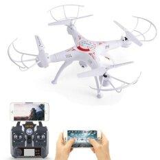 ทบทวน โดรนบังคับ โดรนติดกล้อง Drone 2 4G Venture ดูภาพสดผ่านมือถือ กล้องชัด 2 ล้าน Pixel 720P สีขาว Drone