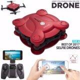 ราคา Drone โดรนพับได้ 8992W สีแดง กล้องWifi ล็อคความสูงมีปุ่มTake Off และ Landing พร้อมเชื่อมจอภาพผ่านมือถือ รุ่นอัพเกรดกล้องชัดขึ้น ลอคความสูงนิ่งขึ้นและบินได้เสถียร Drone