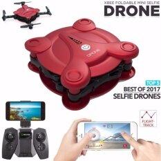 ทบทวน Drone โดรนพับได้ 8992W สีแดง กล้องWifi ล็อคความสูงมีปุ่มTake Off และ Landing พร้อมเชื่อมจอภาพผ่านมือถือ รุ่นอัพเกรดกล้องชัดขึ้น ลอคความสูงนิ่งขึ้นและบินได้เสถียร