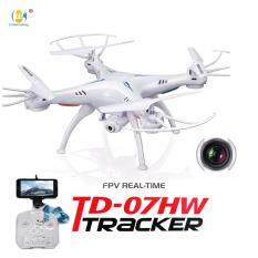 ราคา โดรน Drone ทรีดี Quadcopter White สีขาว รุ่นอัพเกรดมอเตอร์รุ่นใหม่ สุ้ลมได้ กล้องชัดขึ้น ใหม่ล่าสุด