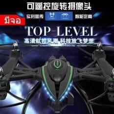 Drone ติดกล้องขนาดใหญ่ รุ่น มีจอดูภาพ FPV ระบบ ล็อกความสูง มีปุ่มปรับกล้องได้ เครื่องบิน บังคับ วิทยุ