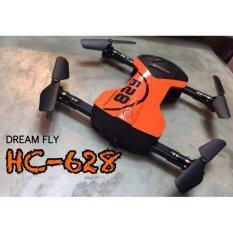 ราคา Drone โดรนติดกล้อง เซลฟี่ ส้มดำ สปอตโดรน พร้อมเชื่อมจอภาพผ่านมือถือ ที่มีแรงบันดาลใจมาจาก Drone Wingsland รุ่นอัพเกรดกล้องชัดขึ้น ลอคความสูงนิ่งขึ้นและบินได้เสถียร ใหม่ ถูก