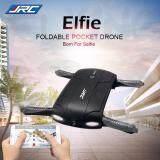 ซื้อ Drone Selfie ติดกล้องความละเอียดสูง Wifi โดรนเซลฟี่ พร้อมระบบถ่ายทอดสดแบบ Realtime New มีระบบ ล็อกความสูงได้ ออนไลน์ กรุงเทพมหานคร