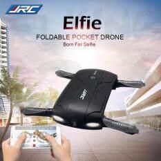 ซื้อ Drone Selfie ติดกล้องความละเอียดสูง Wifi โดรนเซลฟี่ พร้อมระบบถ่ายทอดสดแบบ Realtime New มีระบบ ล็อกความสูงได้ ออนไลน์ ถูก