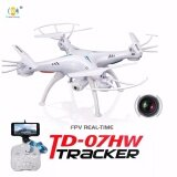 ซื้อ โดรน Drone ทรีดี ศูนย์เจ็ด เฮสดับบริว Quadcopter White สีขาว รุ่นอัพเกรดมอเตอร์รุ่นใหม่ สุ้ลมได้ กล้องชัดขึ้น Drone ถูก