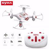 ซื้อ Drone โดรน X20 Mini Drone สีขาว มีระบบลอคความสูง Syma X20 Pocket Drone 2 4Ghz Remote Control Mini Rc Quadcopter With Altitude Hold And One Key Take Off Landing Drone เป็นต้นฉบับ