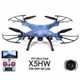 ราคา Drone X5 Hw ลอคความสูงได้ มีกล้อง สีฟ้าอมเงิน Hubsan ออนไลน์