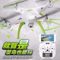 Drone โดรนติดกล้อง ความละเอียดสูง X5hw Wifi Green Wifi พร้อมระบบถ่ายทอดสดแบบ Realtime(new มีระบบ ล็อกความสูงได้)สีขาว.