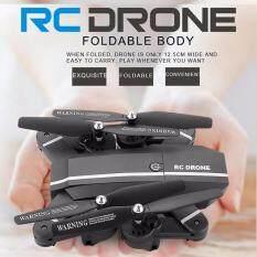 ราคา Drone โดรน เซลฟี่ Zelfi ติดกล้อง Wifi Hd Camera สั่งงานด้วยเสียงพูด วาดเส้นทางการบินได้ มีระบบ ล็อกความสูง เครื่องบินบังคับวิทยุ ที่สุด