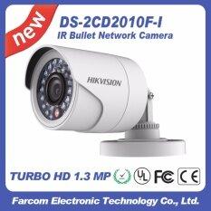 Hikvision IP CAMERA รุ่น DS-2CD2010F-I H.264/MJPEG, dual-stream, IP66