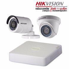 ชุดกล้องวงจรปิดพร้อมเครื่องบันทึก ระบบ HDTVI 1 Mp ขนาด 4 ช่อง Hikvision Turbo HD DVR DS-7104HGHI-F1 , Hikvision HD HDTVI Bullet Camera DS-2CE16C0T-IR ,Dome Camera DS-2CE56C0T-IR HD 720P