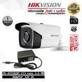 ราคา Ds 2Ce16C0T It3 Hikvision Hdtvi 1Mp Lens 3 6 Mm พร้อม Adaptor 12V 2A ใหม่
