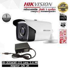 ขาย Ds 2Ce16C0T It3 Hikvision Hdtvi 1Mp Lens 3 6 Mm พร้อม Adaptor 12V 2A