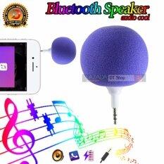ทบทวน Dt ลำโพงบอลจิ๋ว Audio Cool สำหรับโทรศัพท์มือถือ สีม่วง Dt