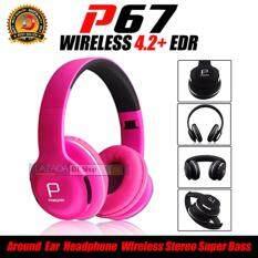 ซื้อ Dt หูฟังบลูทูธหูฟังไร้สาย Bluetooth Headphone Stereo รุ่น P67 ใหม่