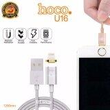 ทบทวน ที่สุด Hoco U16 สายชาร์จแม่เหล็ก For Iphone Magnetic Data Cable Ios