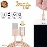 ขาย Hoco U16 For Iphone สายชาร์จแม่เหล็ก Magnetic Data Cable Ios Hoco เป็นต้นฉบับ