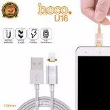 ราคา Hoco U16 สายชาร์จแม่เหล็ก Micro Usb Android Magnetic Data Cable เป็นต้นฉบับ Hoco