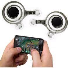 DT จอยเกมส์มือถือ Joy Stick mini Fling (1คู่)