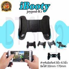 DT joypod-k1จอยถือด้ามจับเล่นเกมสำหรับมือถือ4.5นิ๋ว-6.5นิ๋ว