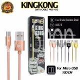 ซื้อ King Kong Data Cable Wdc 013 For Android สายชาร์จสายสปริง Kingkong เป็นต้นฉบับ