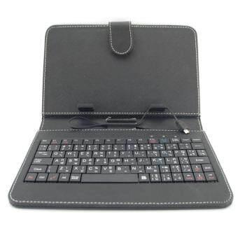 DT กระเป๋าเคสคีย์บอร์ด 7นิ้วfor andriod (สีดำ)